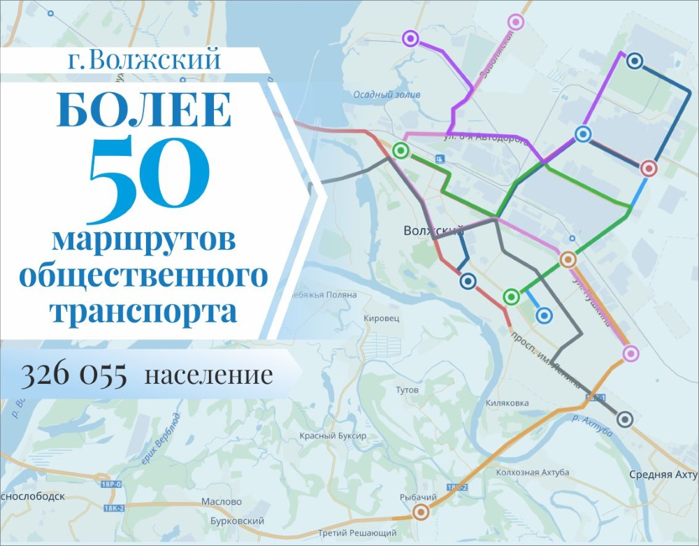 Карта города Волжский